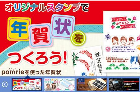 日本卡西欧Casio官网海淘攻略教程