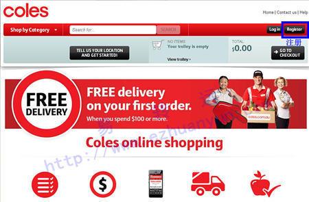 澳大利亚连锁超市Coles Online官网海淘攻略教程