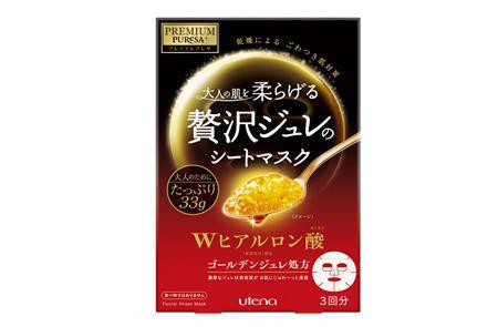 日本顶级Utena佑天兰玻尿酸黄金果冻面膜3片 盒