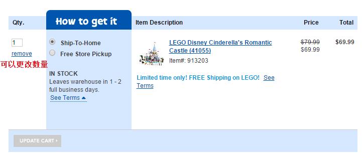 lego乐高海淘攻略、   lego乐高攻略、   lego乐高购物流程、   lego乐高海淘攻略 2015
