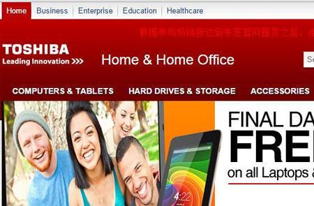 美国电子电器产品网站Abt Electronics海淘攻略