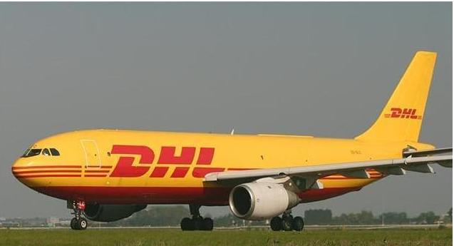 德国DHL转运包裹追踪 德国DHL国际快递查询