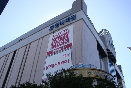 韩国乐天转运购物教程 图解韩国乐天转运购物攻略
