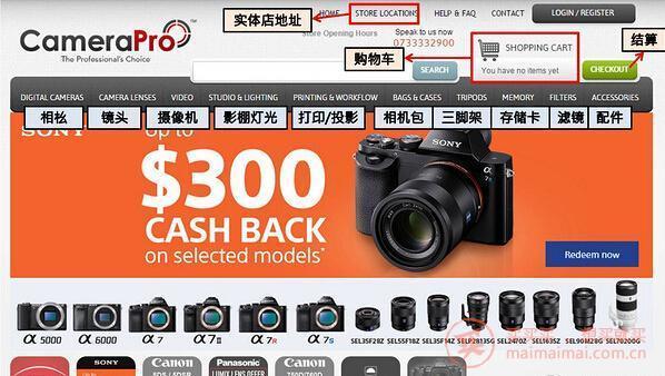 澳洲Camera Pro摄影天堂海淘转运攻略:人肉提回更便宜