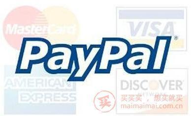 使用paypal付款汇率损失怎么办?避免汇率陷阱解决办法