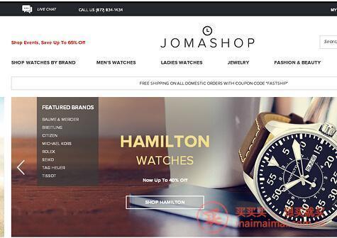 海淘手表的网站有哪些?海淘手表入门必看注意事项