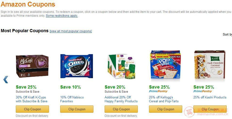 怎么快速找到美国亚马逊优惠券?怎么使用优惠券