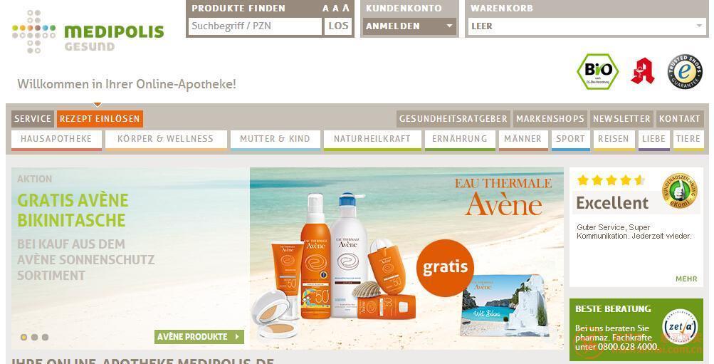 德国medipolis药店购物流程买买买图文攻略