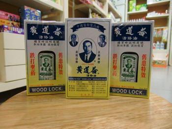香港什么值得买?香港必备五种家居药品推荐