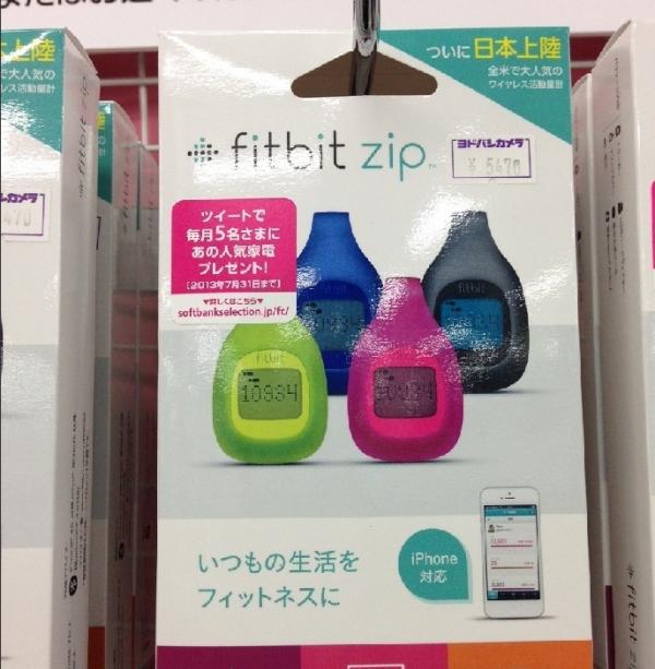 去日本什么值得买?日本购物攻略整理