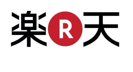 日本乐天直邮官网购物攻略 图解日本乐天直邮购物指南