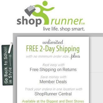 ShopRunner小绿人美国B2C购物2日免费送达服务免费使用申请攻略