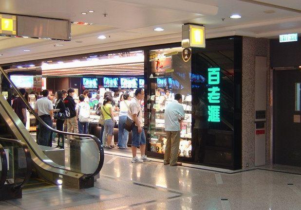 香港电子产品去哪里买好?香港电子产品购物攻略推荐