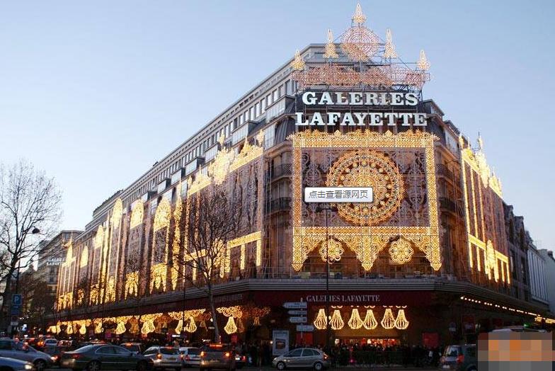 法国1001线上大药房购物攻略 法国1001药房购物教程