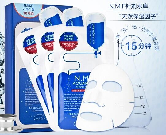 韩国药妆美迪惠尔官网直邮攻略 韩国美迪惠尔直邮购物教程