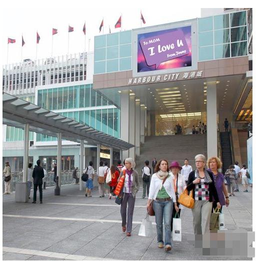 是由海运大厦,海洋中心,海港新域,海运大厦及香港酒店商场组成的庞大