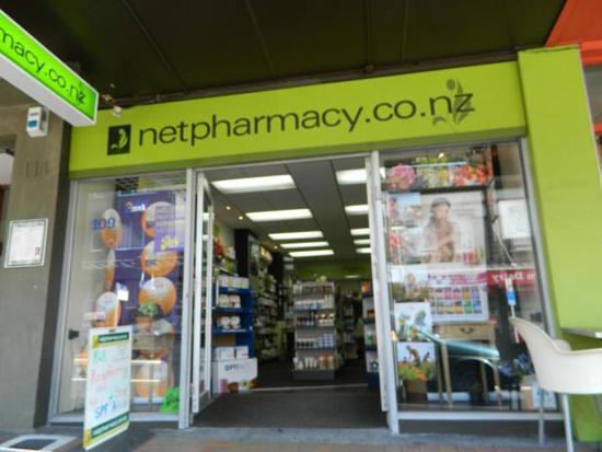 新西兰netpharmacy直邮攻略 新西兰netpharmacy购物教程