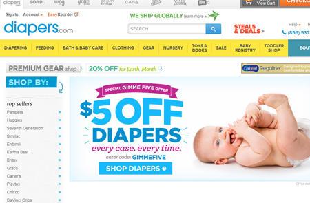 Diapers官网婴幼儿用品海淘攻略