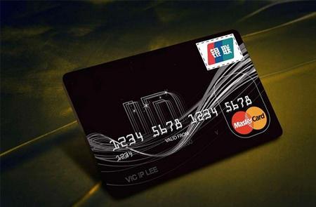 海淘新手教程之如何选择快递和信用卡