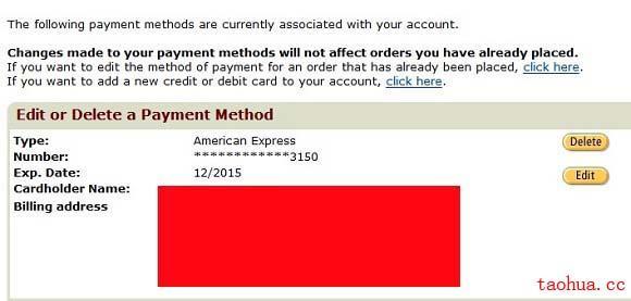 信用卡绑定成功了