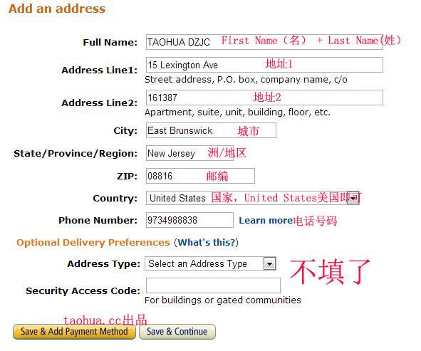 美国亚马逊Amazon注册、绑定信用卡和转运地址教程