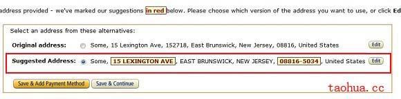 亚马逊建议地址