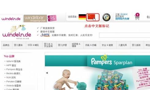 2015中文版,海淘爱他美喜宝奶粉辅食等教程