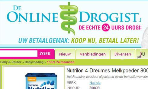 海淘荷兰牛栏奶粉直邮攻略 荷兰奶粉海淘严谨网站大全