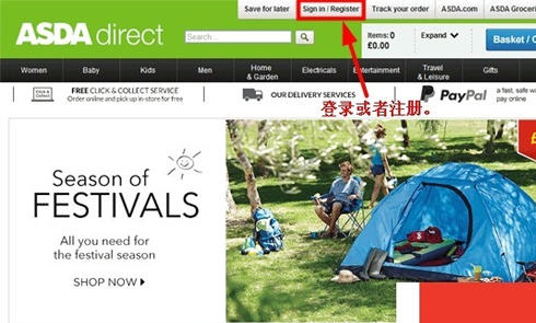 英国Asda Direct网站海淘奶粉教程