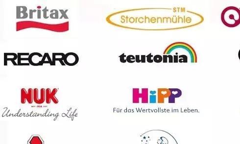 德国海淘母婴用品品牌大全