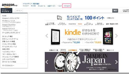 日本亚马逊妈妈计划及会员使用方法
