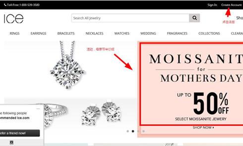 美国珠宝网ice母亲节5折优惠ing 购买教程