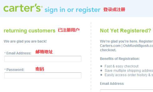 carters海淘攻略:官网介绍及购物流程