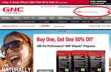 GNC海淘攻略 GNC官网下单流程