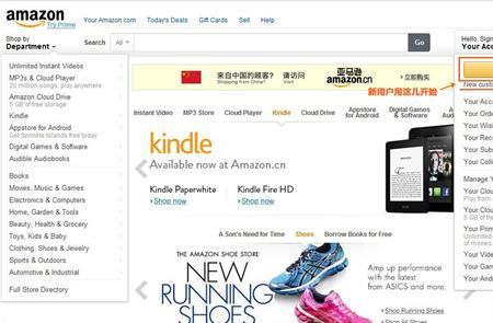 美国亚马逊amazon购物流程、转运填写,以及订单查看攻略