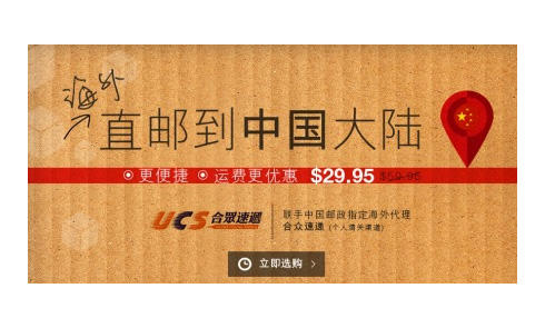 ashford海淘手表网站开通直邮中国服务