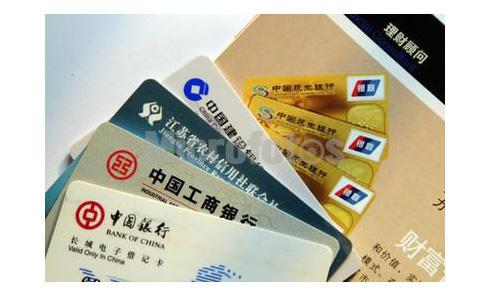 没有信用卡也可以海淘 美国亚马逊支持UnionPay银联卡支付
