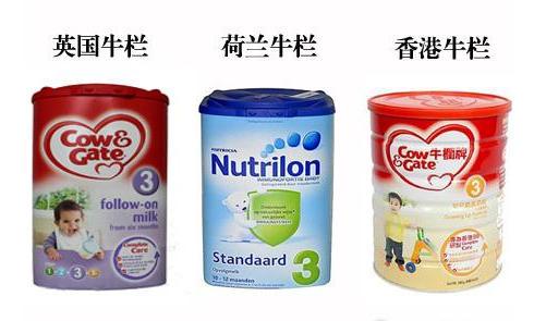 英国Cow& Gate牛栏奶粉各阶段介绍和其配方奶粉
