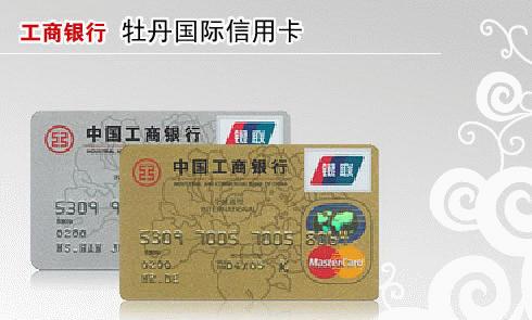 海淘信用卡 海淘双币信用卡 特色国际双币种信用卡