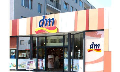 德淘必看DM超市9款入门好物大放送!