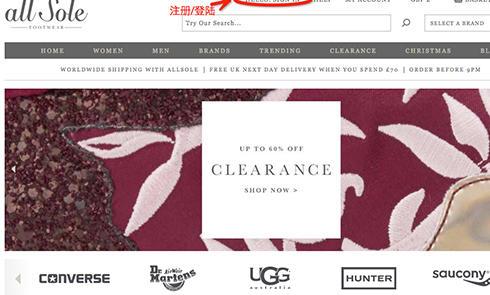 英淘鞋靴各种大牌——AllSole.com注册购物指南