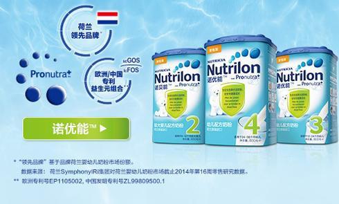 荷兰Nutrilon牛栏奶粉怎么样
