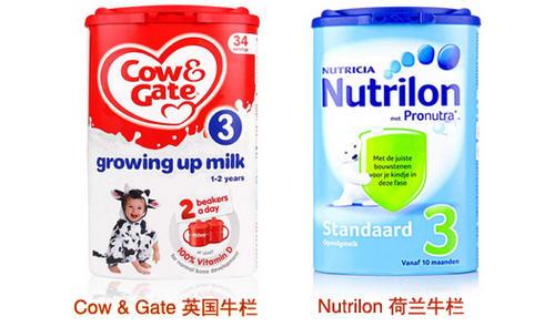 英国牛栏奶粉Cow&Gate和荷兰牛栏奶粉Nutrilon