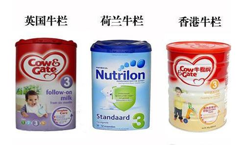 牛栏奶粉怎么样 牛栏奶粉有哪几个国家的