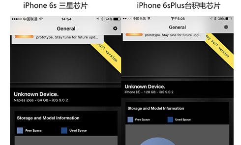 一招看海淘iPhone6s用的是什么心