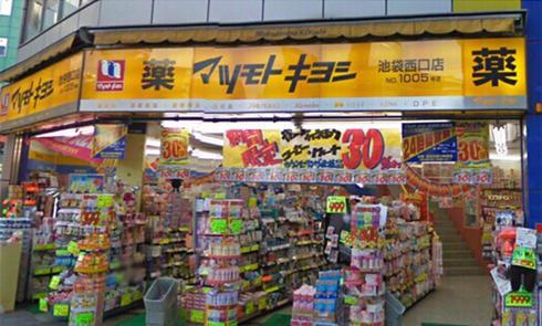药妆达人的小秘密:7大日本小众品牌超好用药妆!