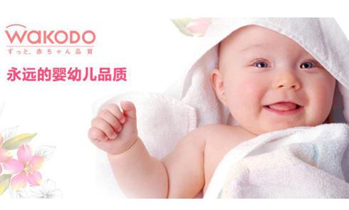 只喝奶粉怎么够!日本和光堂婴儿辅食推荐 日淘