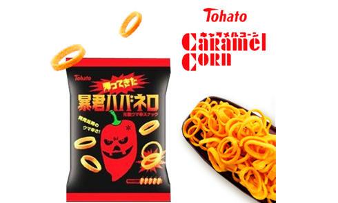 吃完再减之日本零食篇:日亚上买得到的10款减肥大杀器