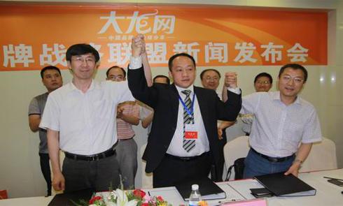 大龙网CEO冯剑锋:布局跨境贸易困难在哪?