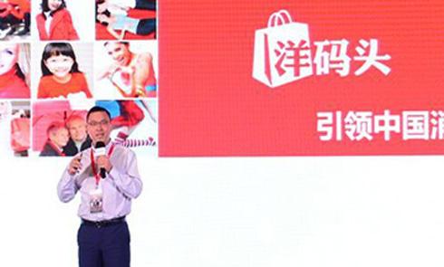 """洋码头CEO曾碧波:引领黑五""""碎片化""""购物"""